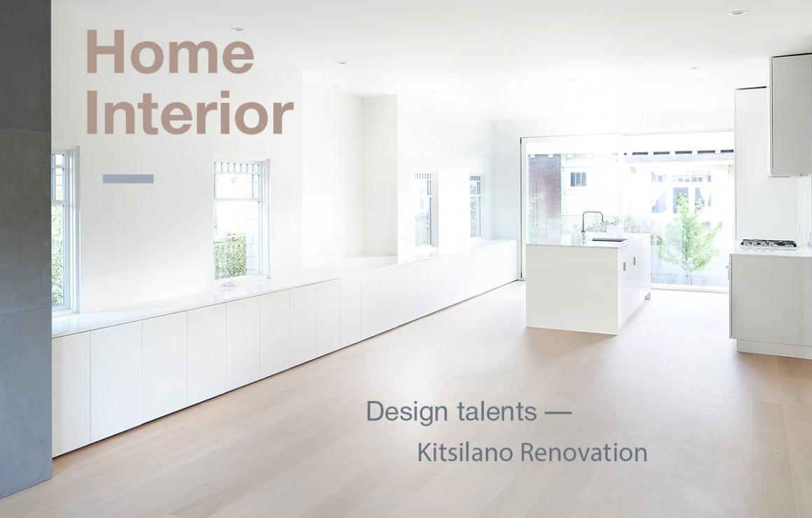 Home Interior: Design talents – Kitsilano Renovation
