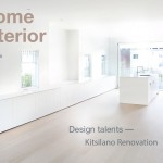Home Interior: Design talents – Kitsilano Renovation